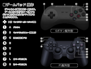 Gamepad_black.png
