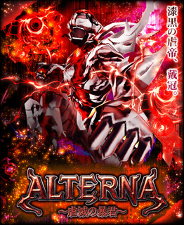 alterna4.png